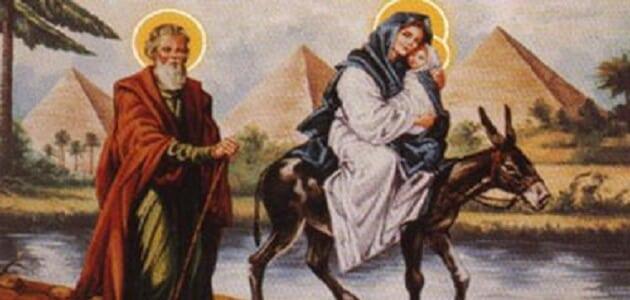 رحلة العائلة المقدسة