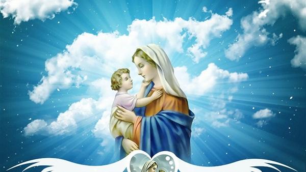 السيدة مريم