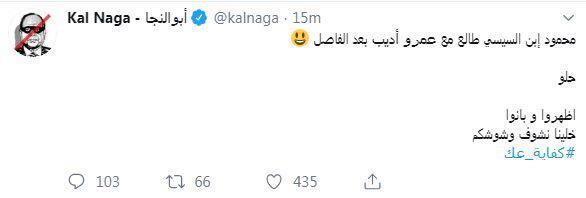 خالد أبو النجار