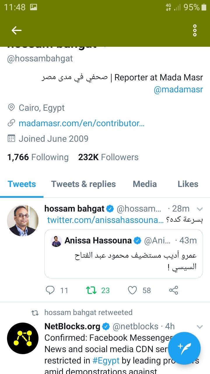 حسام بهجت