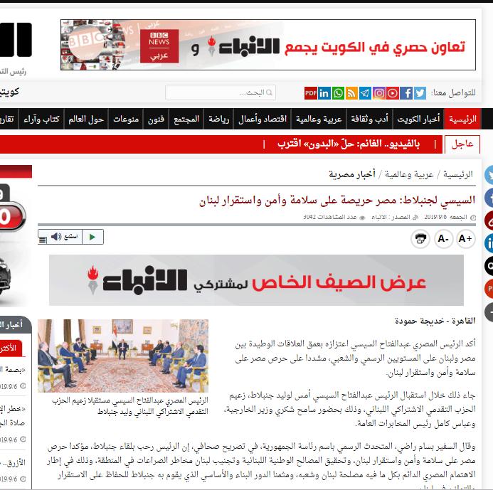 الأنباء الكويتية