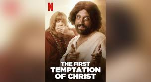 الإغواء الأول للمسيح