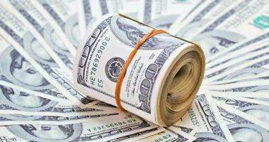 اسعار الدولار، الدولار اليوم ،سعر الدولار في مصر ،الدولار سعار الدولار اليوم الخميس ،انخفاض الدولار