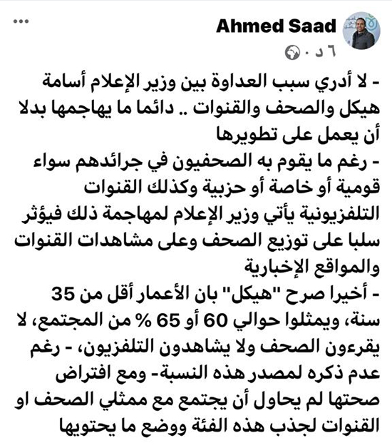 WhatsApp Image 2020-10-17 at 10.39.24 PM