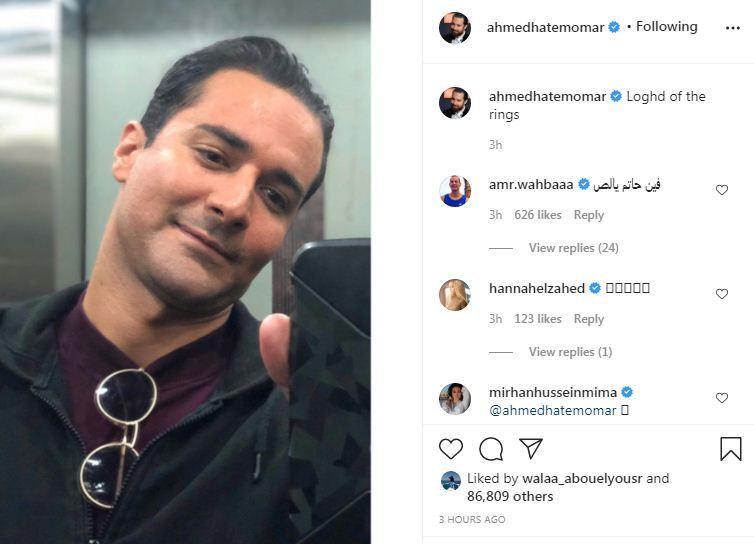 أحمد حاتم من غير لحية