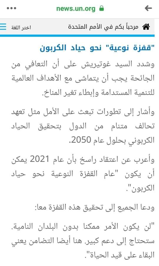 WhatsApp Image 2020-11-22 at 12.06.31 PM