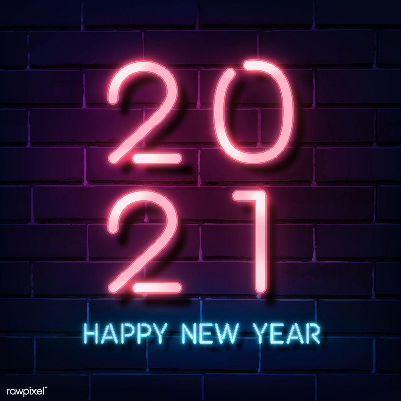 الاجازات في 2021 - العطلات الرسمية