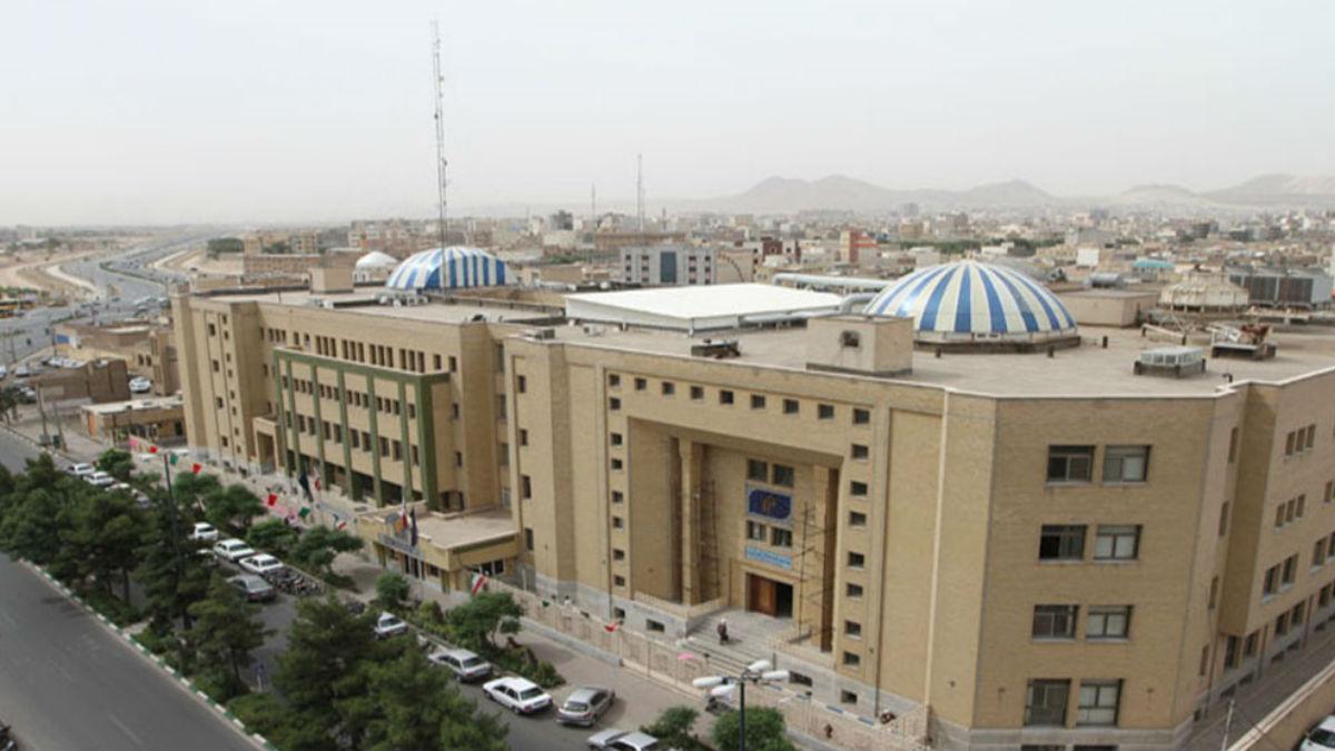 جامعة المصطفى الدولية