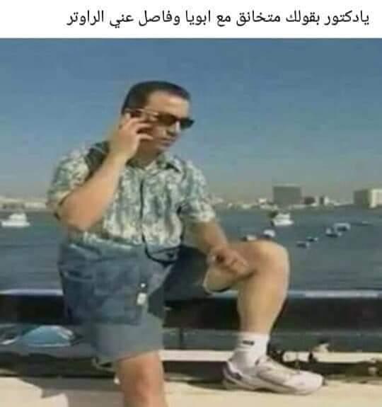 WhatsApp Image 2020-03-17 at 12.46.21 PM (1)
