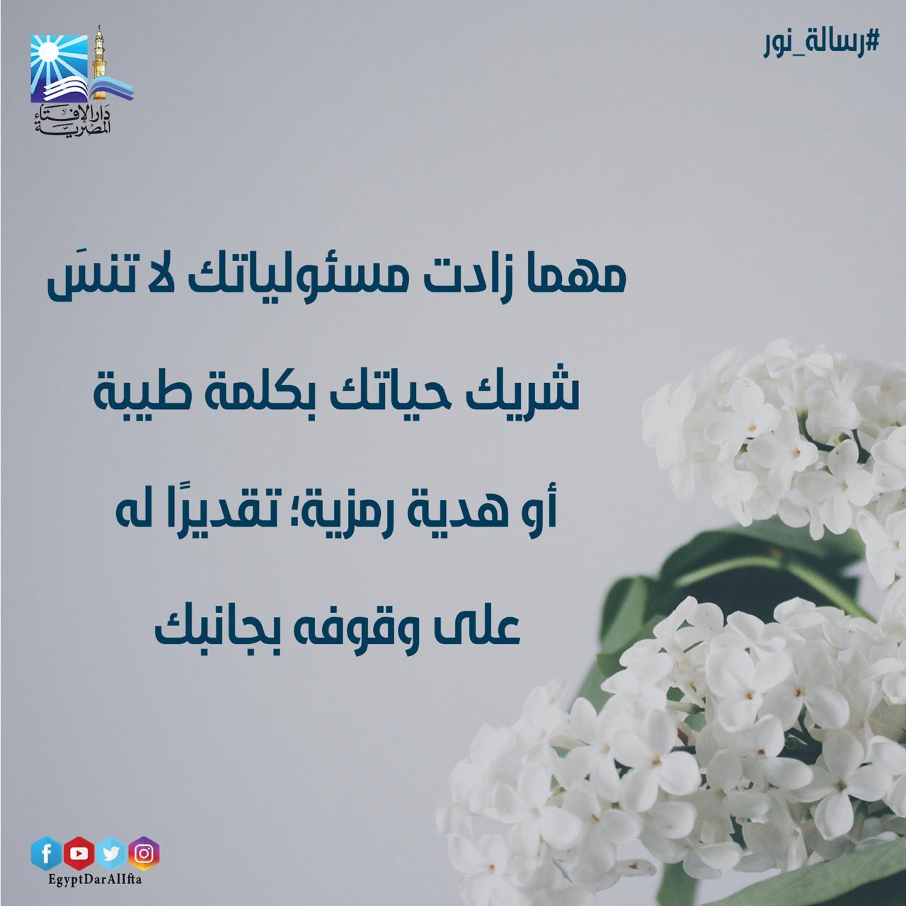 WhatsApp Image 2020-03-26 at 11.29.06 AM