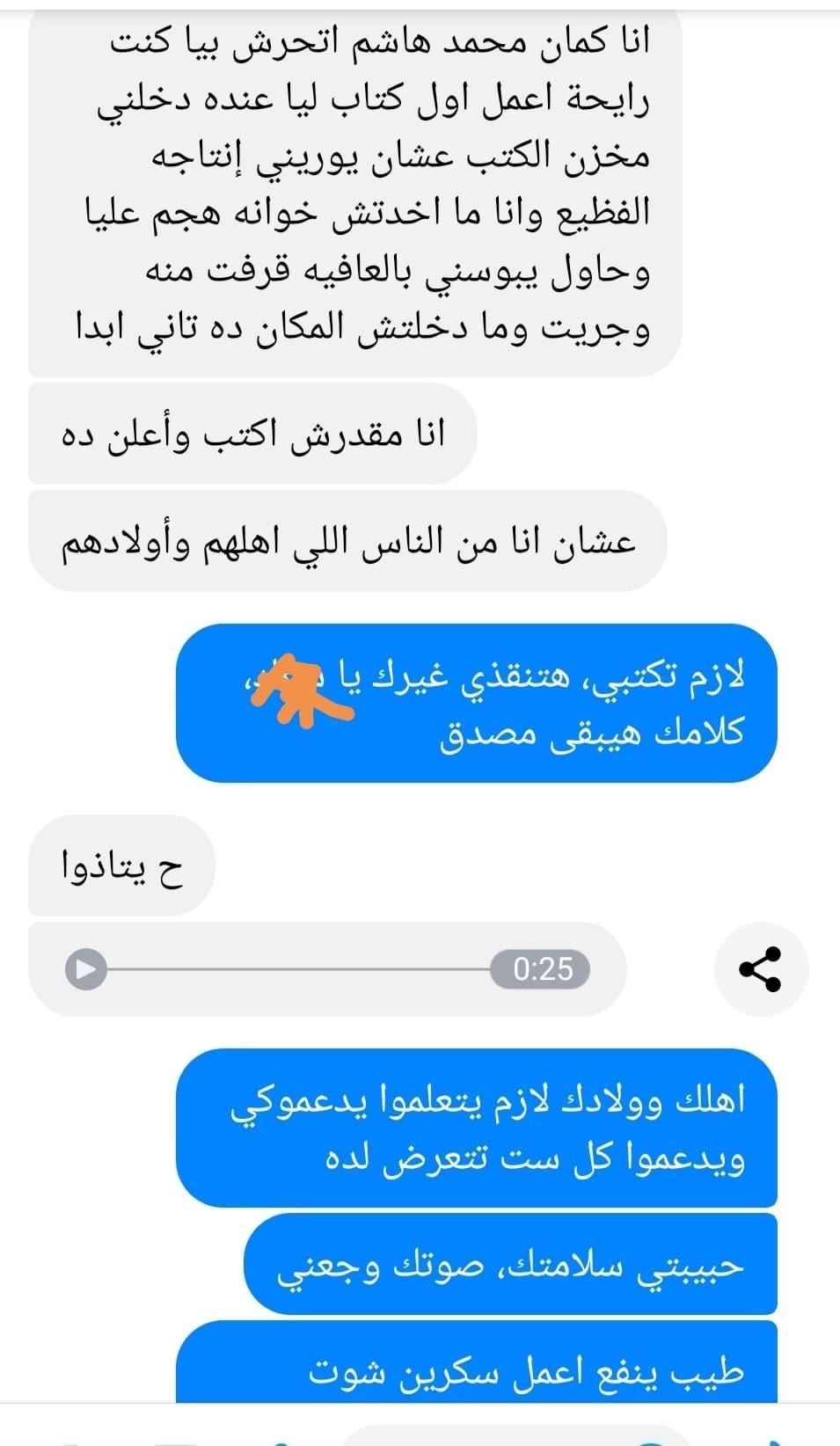 WhatsApp Image 2020-07-11 at 5.23.02 PM (1)