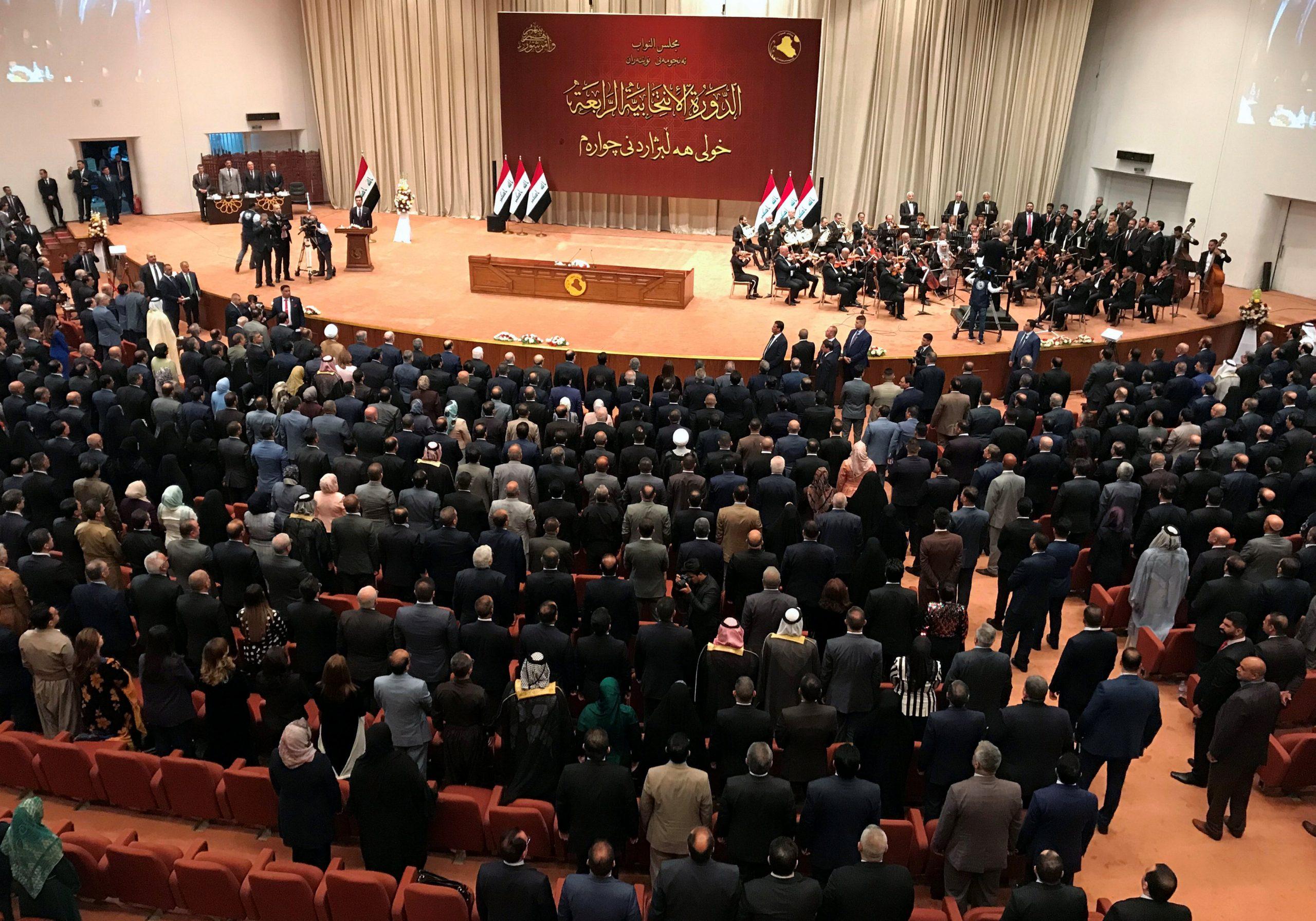 البرلمان-العراقي-scaled