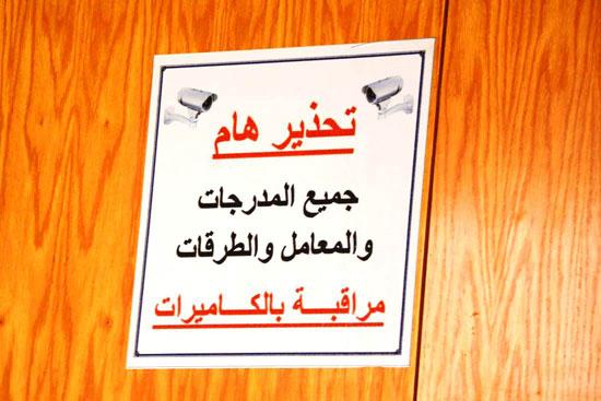 طلاب جامعة مصر للعلوم والتكنولوجيا  (6)