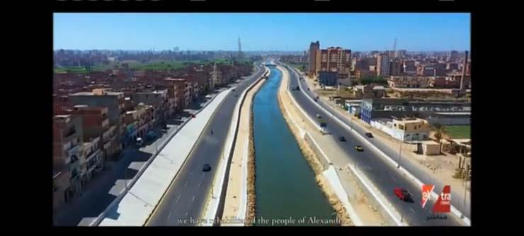 محور المحمودية بالاسكندرية
