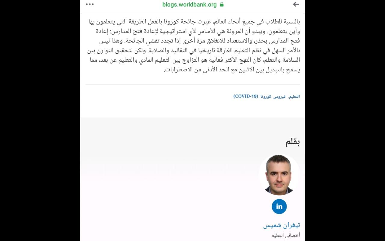 WhatsApp Image 2020-08-30 at 6.03.51 PM
