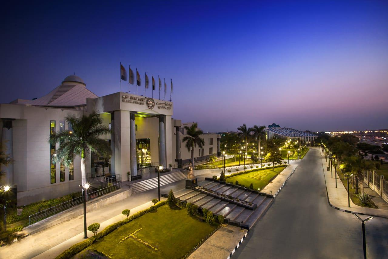 جامعة مصر للعلوم والتكنولوجيا (1)