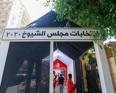 60064-الهيئة-الوطنية-للانتخابات-(8)