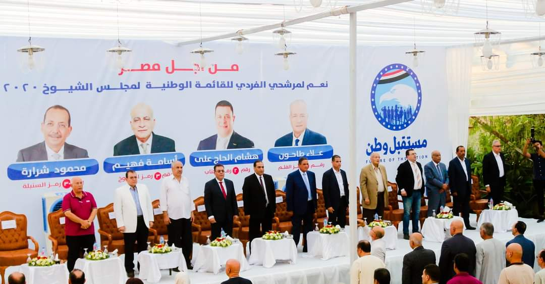 حشد بمنزل النائب أحمد الخشن (1)