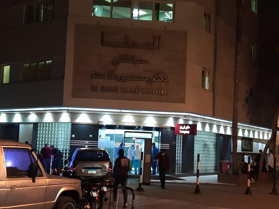 مستشفى الصفا الذي يستخدم اسمه العصابة