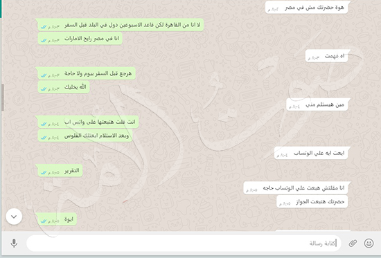WhatsApp Image 2021-01-16 at 5.35.46 PM (1)
