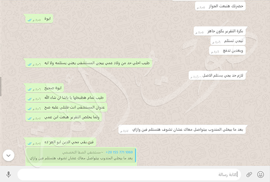 WhatsApp Image 2021-01-16 at 5.35.45 PM