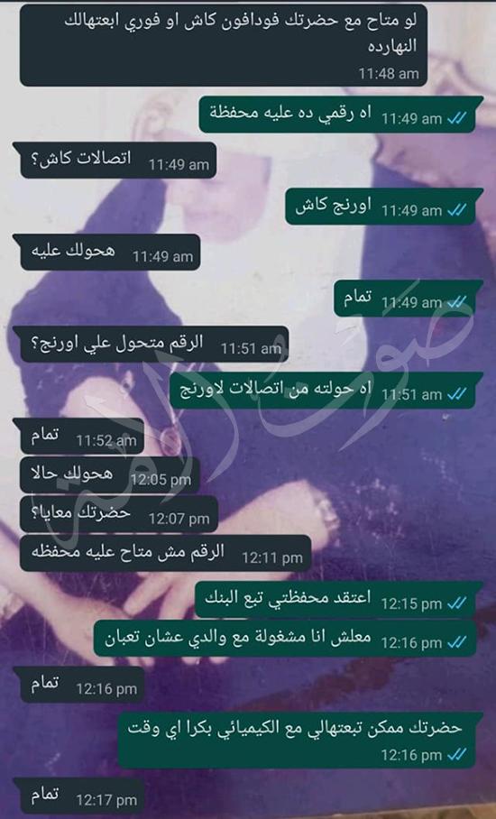 WhatsApp Image 2021-01-16 at 5.35.47 PM (2)