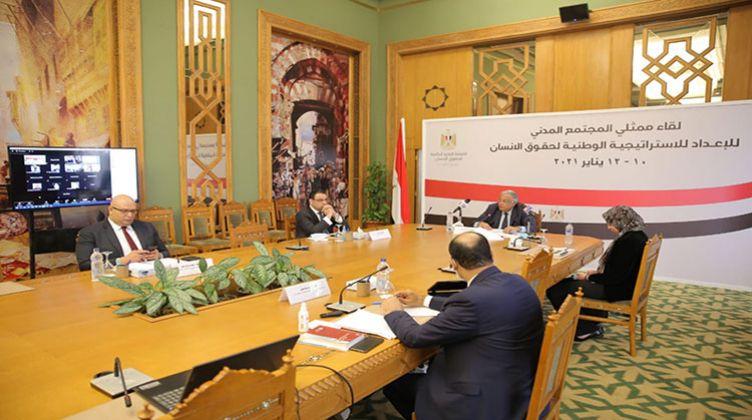 جلسات استماع اللجنة العليا الدائمة لحقوق الإنسان