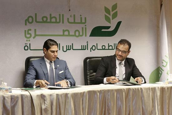 مؤسسة أبو هشيمة الخير وبنك الطعام يوقعان برتوكولا لمساعدة مليون مصرى (7)