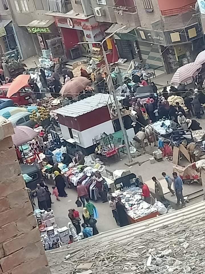 السوق 2