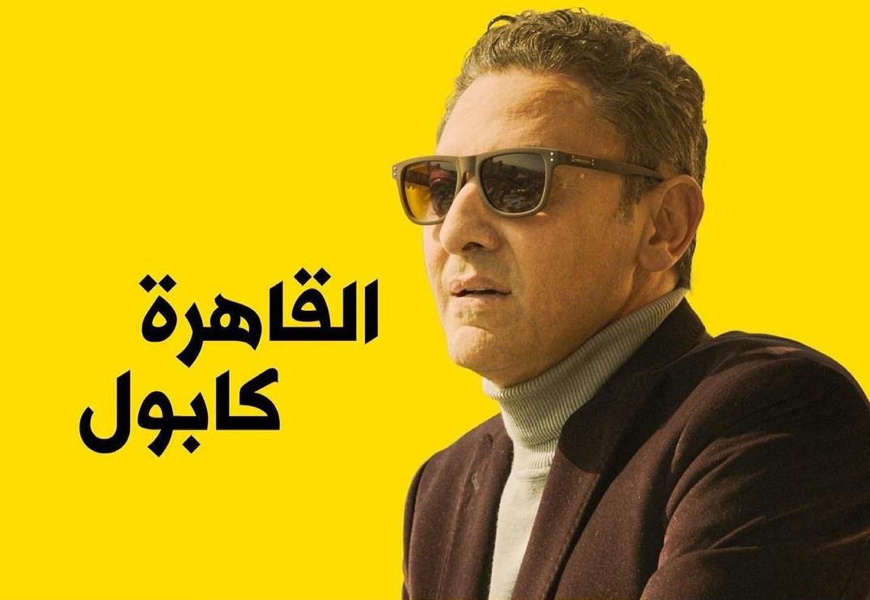 146487-فتحى-عبد-الوهاب-فى-مسلسل-القاهرة-كابول