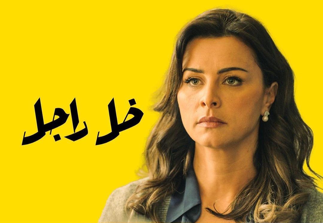 147529-اللبنانية-نور-فى-مسلسل-ضل-راجل