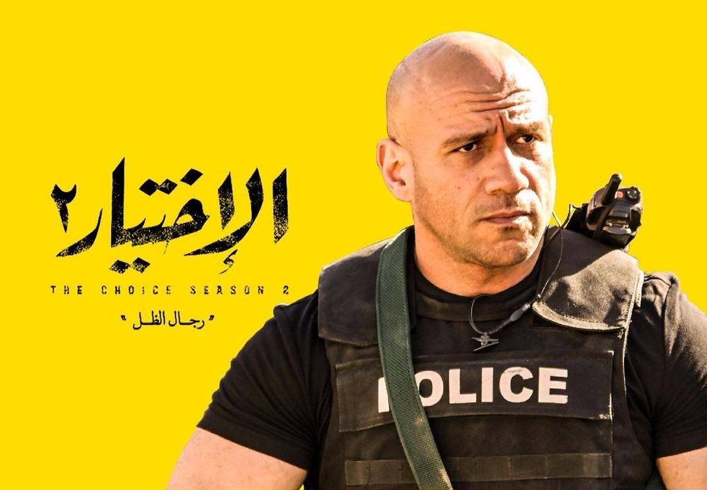 165572-أحمد-مكى-فى-مسلسل-الاختيار-2
