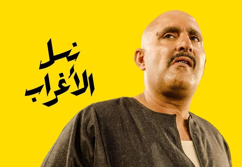 167858-أحمد-السقا-فى-مسلسل-نسل-الأغراب