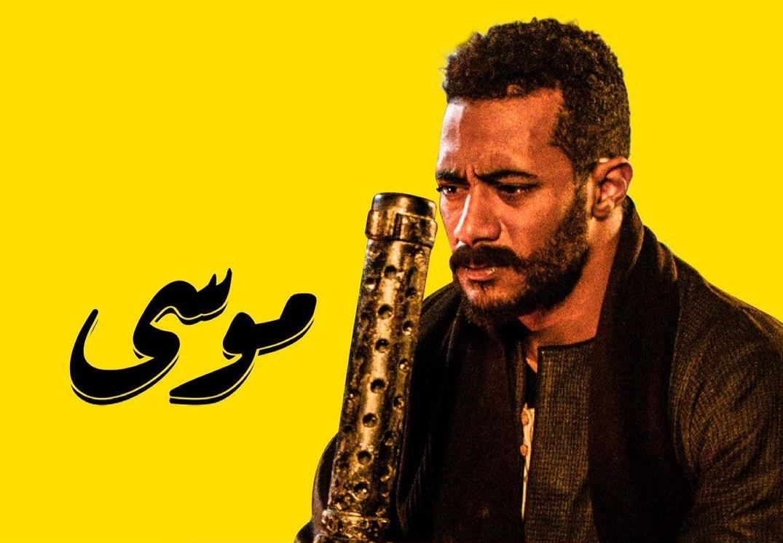 180890-محمد-رمضان-فى-مسلسل-موسى