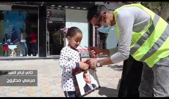 هدية الرئيس للأطفال (4)