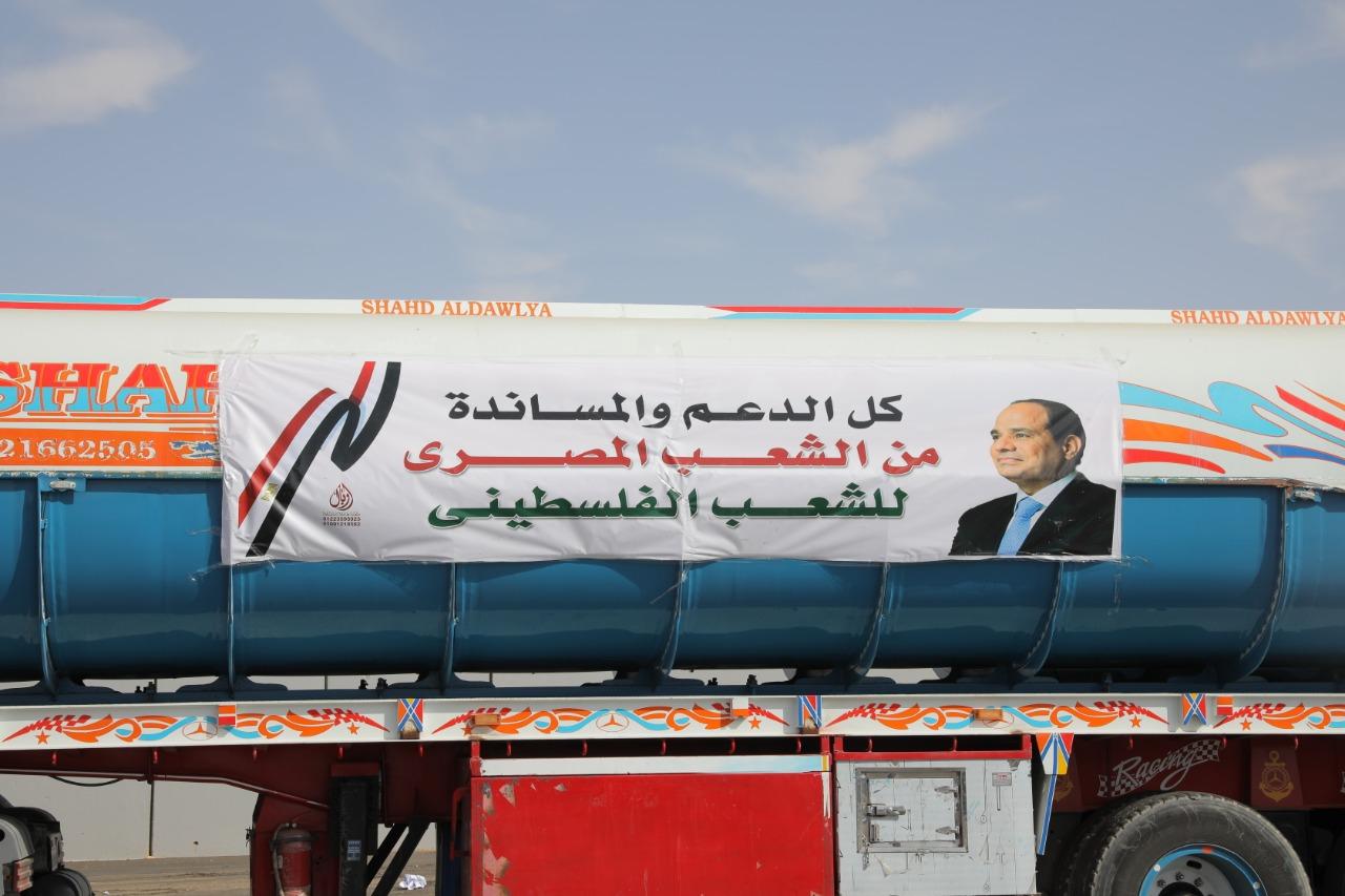 196785-مساعدات-مصريه-تصل-لمعبر-رفح
