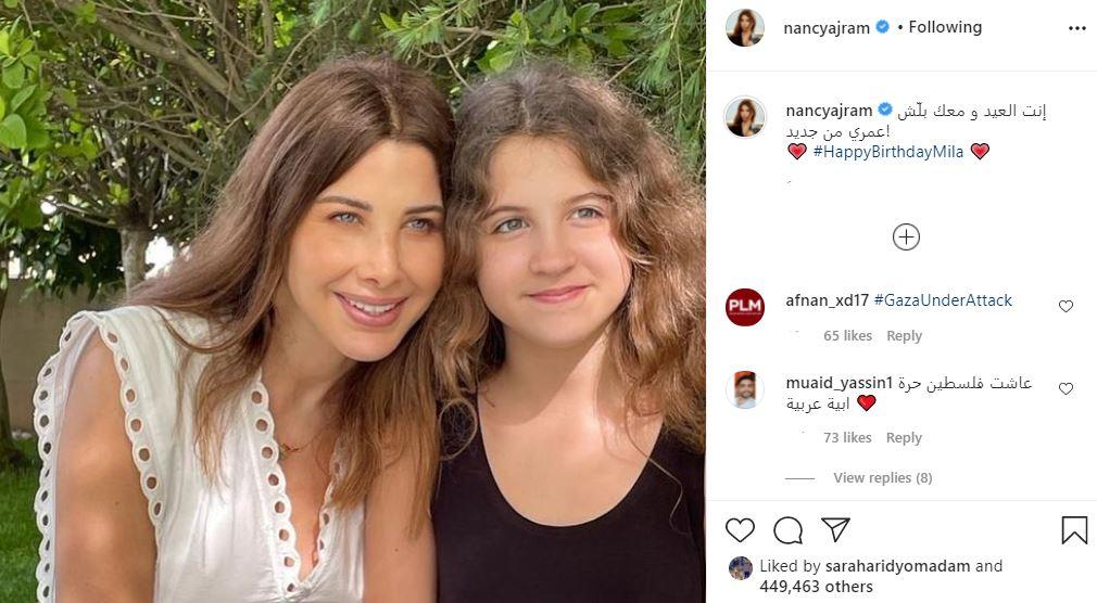 صفحة نانسي عجرم