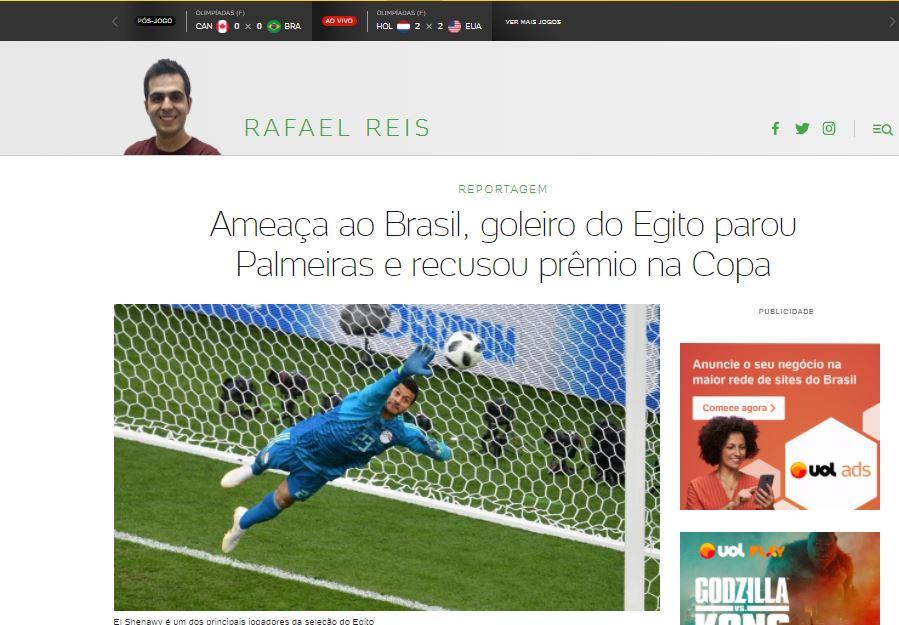 102768-تقرير-صحيفة-UOL-البرازيلية