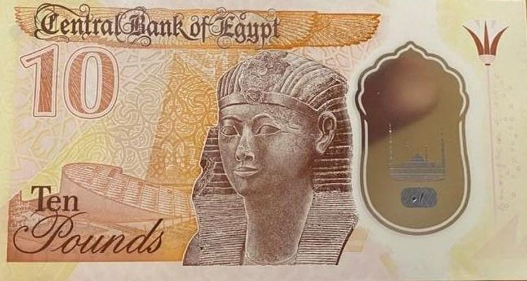 143-161721-new-egyptian-currency-2021-know-plastic-coins-2