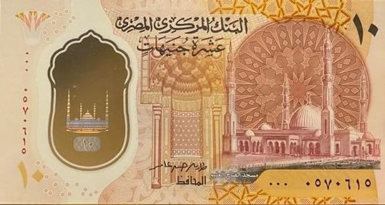 143-161721-new-egyptian-currency-2021-know-plastic-coins-3