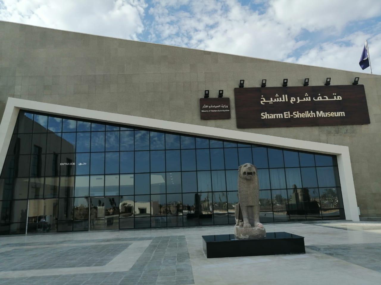متحف-شرم-الشيخ-2