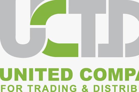 26058-توقيع-شراكة-بين-الشركة-المتحدة-للتجارة-والتوزيع-وقسم-صحة-المستهلك-بشركة-باير-(3)