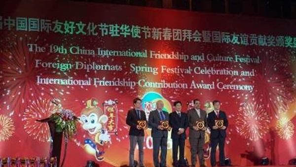 افتتاح منتدى«الصين للتنمية ٢٠١٦» بحضور رؤساء كبرى الشركات العالمية