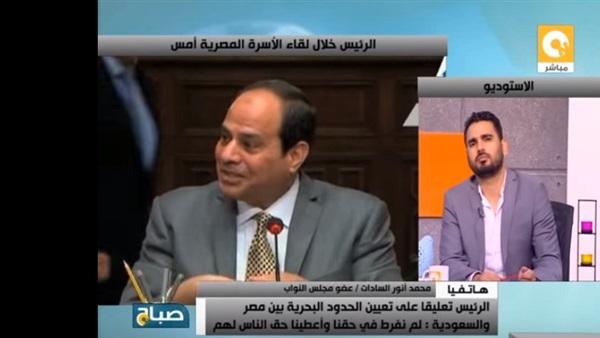 بالفيديو.. «السادات» يطلب استفتاء شعبي بشأن الجزيرتين