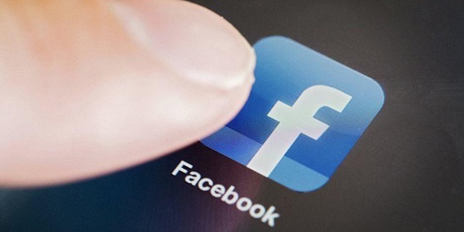 في يوم الخصوصية.. فيسبوك توجه 4 نصائح سريعة لمساعدة المستخدمين على حماية بياناتهم