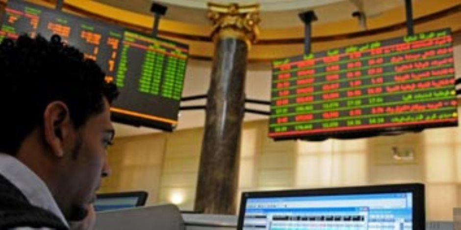 مشتريات العرب تدفع البورصة لمواصلة ارتفاعها بمنتصف التعاملات