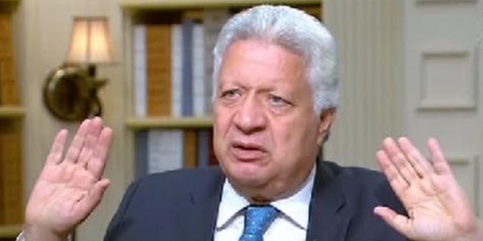 مرتضى منصور يلجأ للإدارية العليا للطعن على حكم مجلس الزمالك السابق