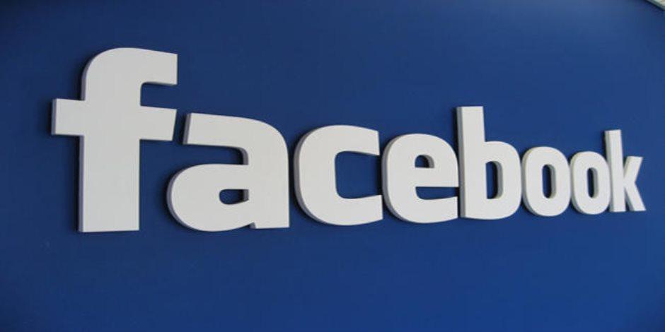 مصر تتجه لفرض ضرائب على مواقع التواصل الاجتماعي