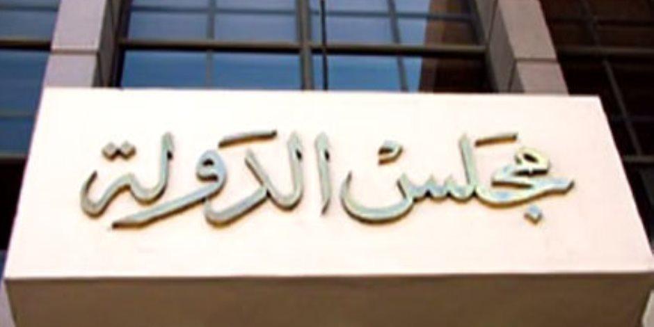 تشريع مجلس الدولة يسلم مجلس الوزراء اللائحة التنفيذية للتأمين الصحي