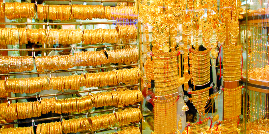 أسعار الذهب تتراجع 3 جنيهات وعيار 21 يسجل 820 جنيها للجرام